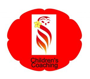 Children's Clothing Badge